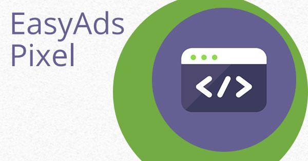 Как да разположите EasyAds тракинг пиксел на сайта си